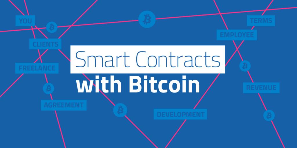 قراردادهای هوشمند در بیت کوین