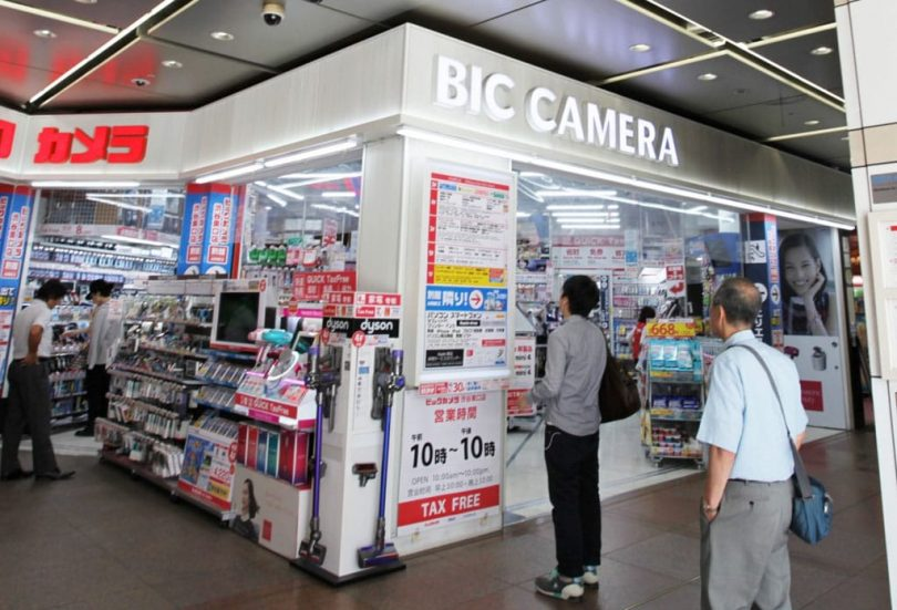 استفاده از بیت کوین در فروشگاه های ژاپن