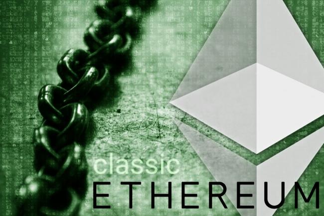 اتریوم کلاسیک Ethereum Classic چیست ؟