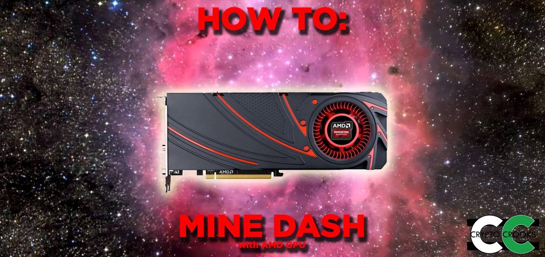 دش Dash چیست ؟
