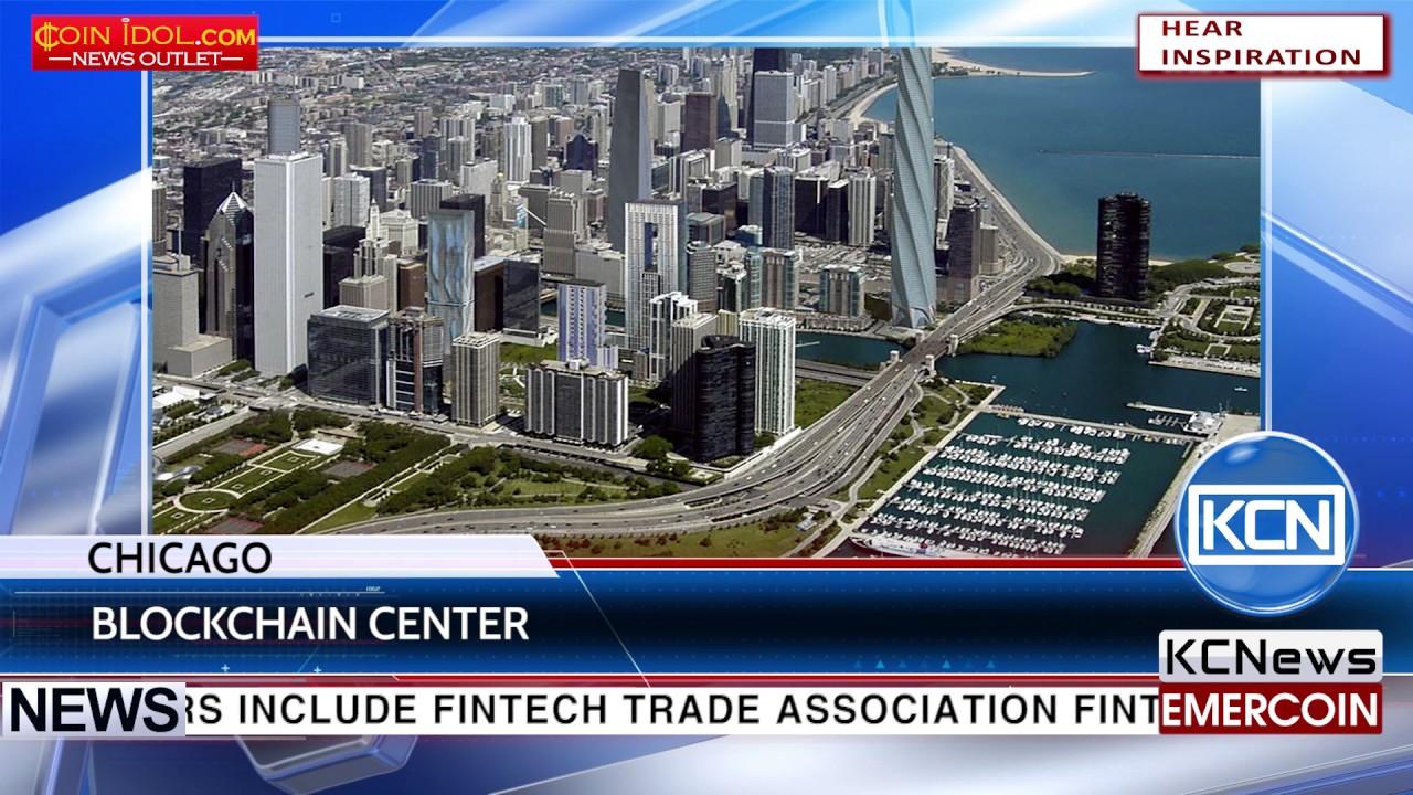 دولت ایالات متحده از راهاندازی مرکز جدید بلاک چین در شیکاگو حمایت میکند.