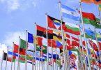 سیاست کشورها در قبال بیت کوین