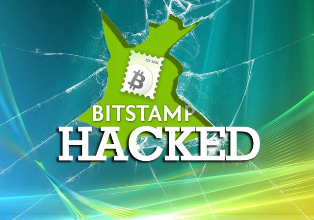 هک شدن بیت استمپ