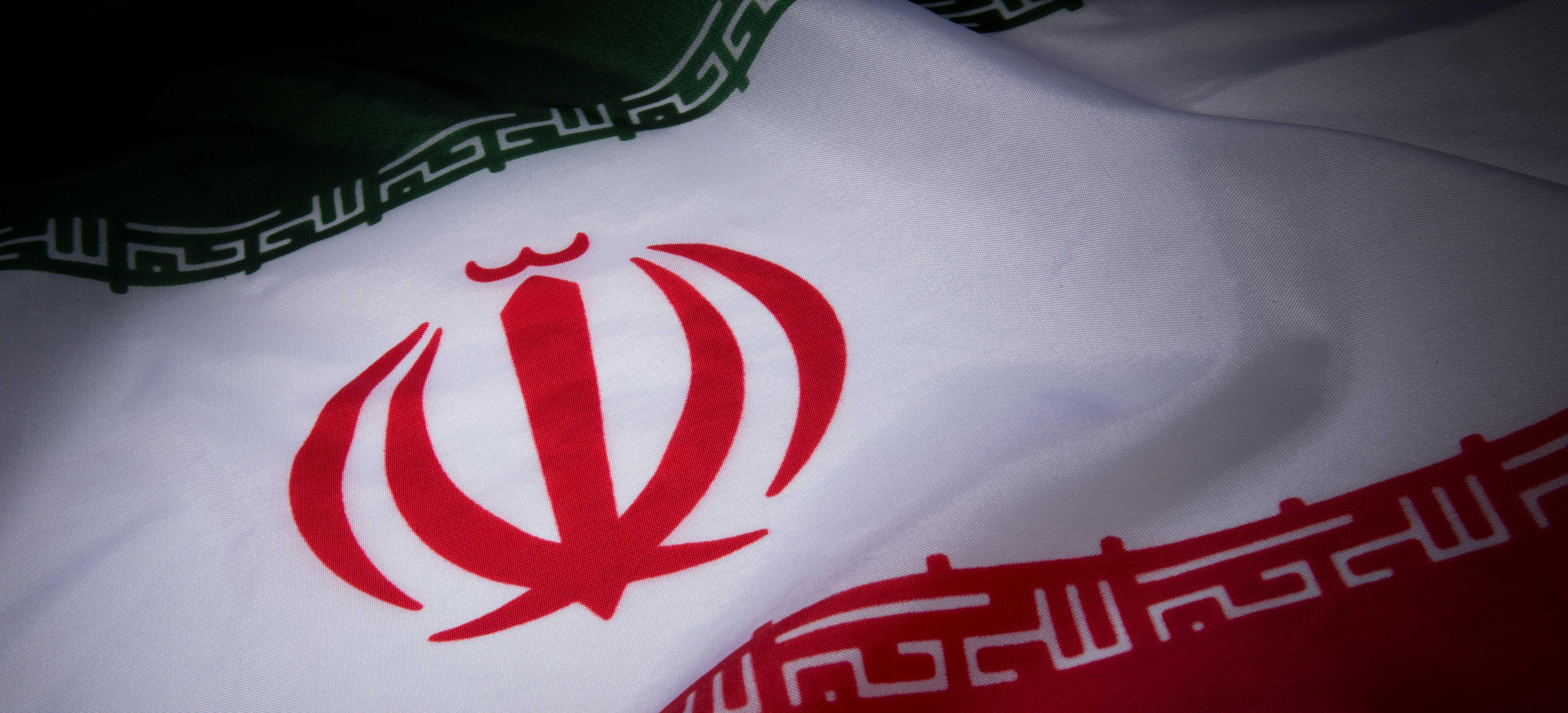 بیت کوین در ایران قانونی است؟