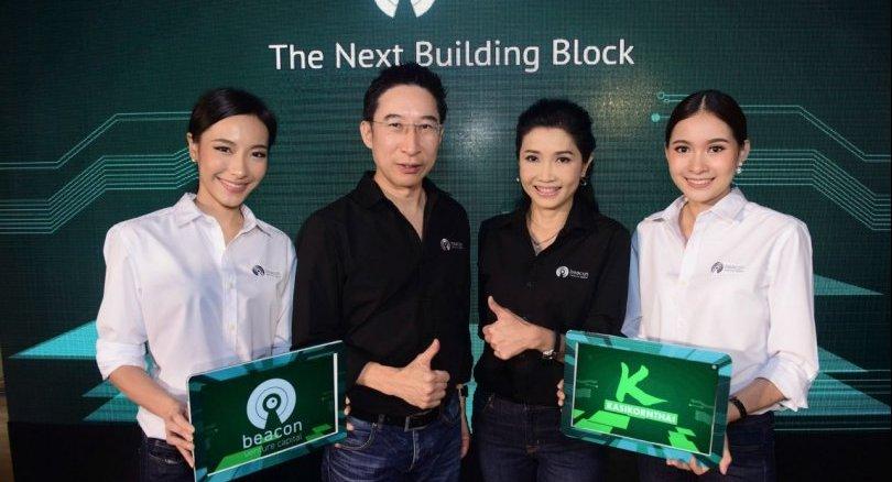 کِیبانک (KBank) یک سرویس ضمانتنامهی مبتنی بر تکنولوژی بلاکچین را منتشر کرده است
