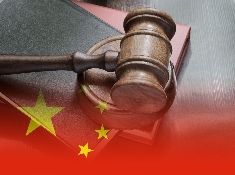 قوانین بیت کوین چین