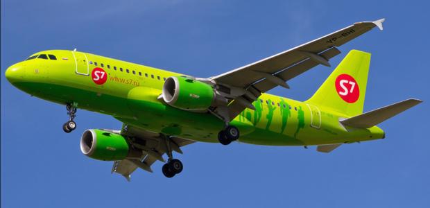 یکی از شرکت های هواپیمایی روسیه از بلاک چین برای بلیط ها استفاده می کند