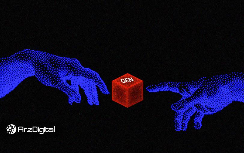 جنسیس بلاک (Genesis block) یا بلاک اولیه در بلاک چین چیست؟