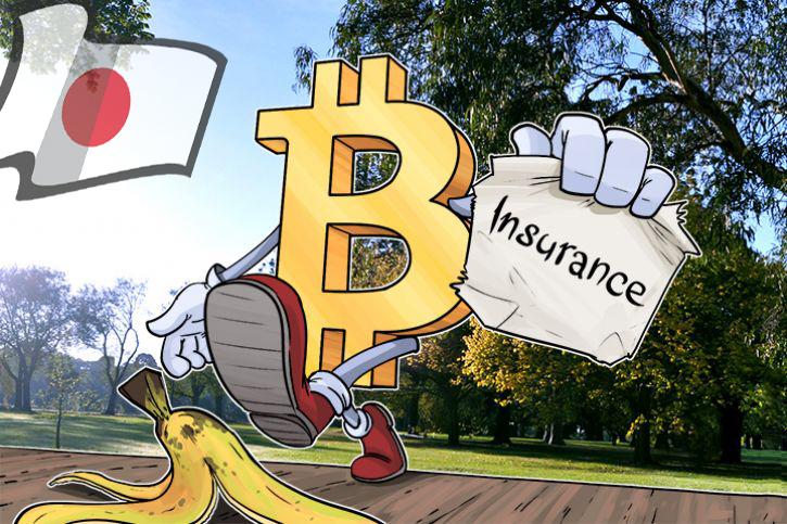 صرافی های بیت کوین محصولات بیمه را در ژاپن عرضه خواهند کرد