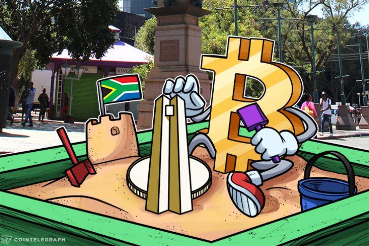 بانک مرکزی آفریقایجنوبی بررسی آزمایشی مقررات بیتکوین را آغاز میکند