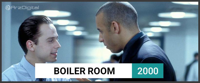 معرفی 20 فیلم سینمایی مرتبط با بورس و بازارهای مالی (قسمت اول)