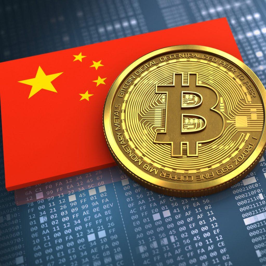 آیا دولت چین توانایی سرکوب بیتکوین را دارد ؟