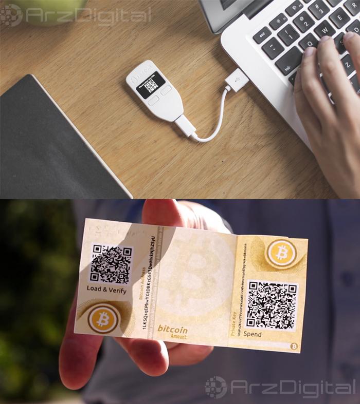 بهترین کیف پول بیت کوین چیست؟