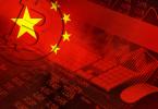 چین- بیت کوین