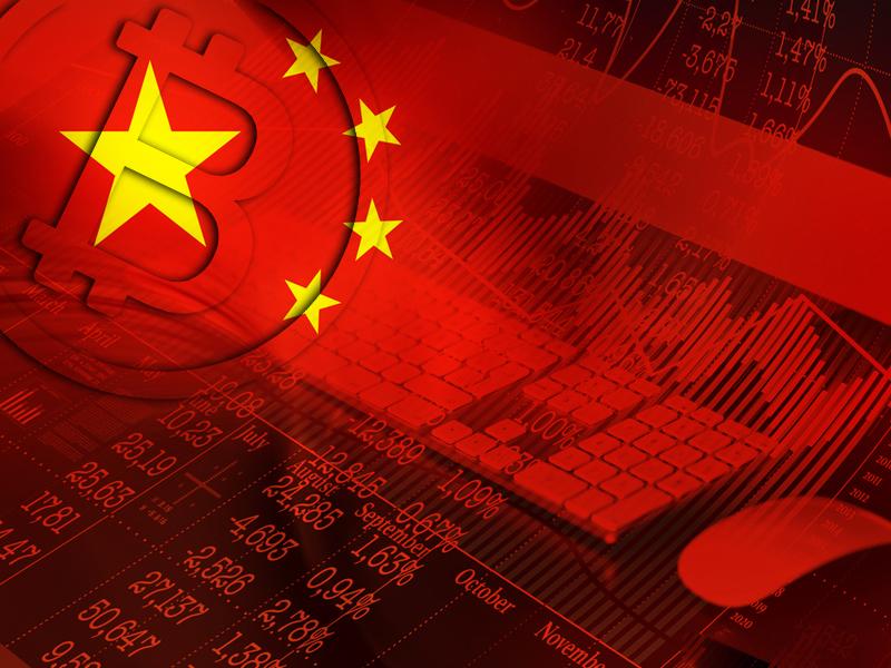 چرا چین از بیت کوین متنفر و عاشق بلاک چین است؟