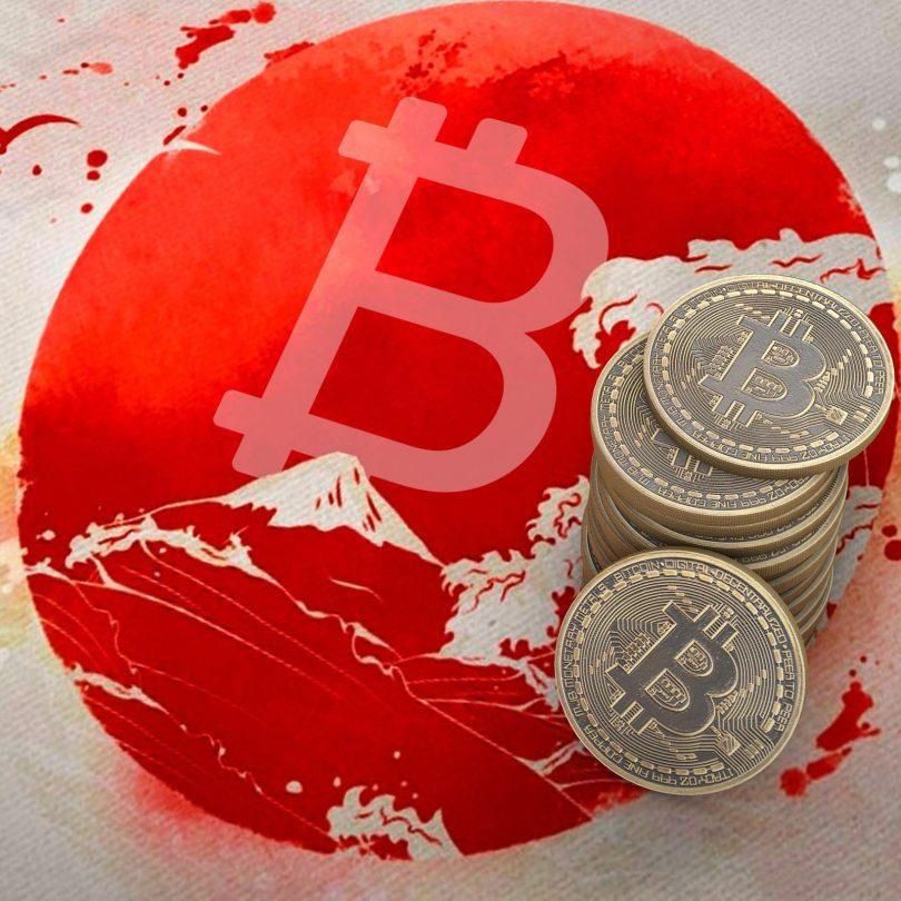 ژاپن با امضای 11 نوع اوراق بهادار رمز گذاری شده به یکی از حامیان اصلی بازارهای بیت کوین آسیا تبدیل شد