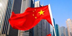 احتمال از سرگیری فعالیت های چین در بازار ارزهای دیجیتال