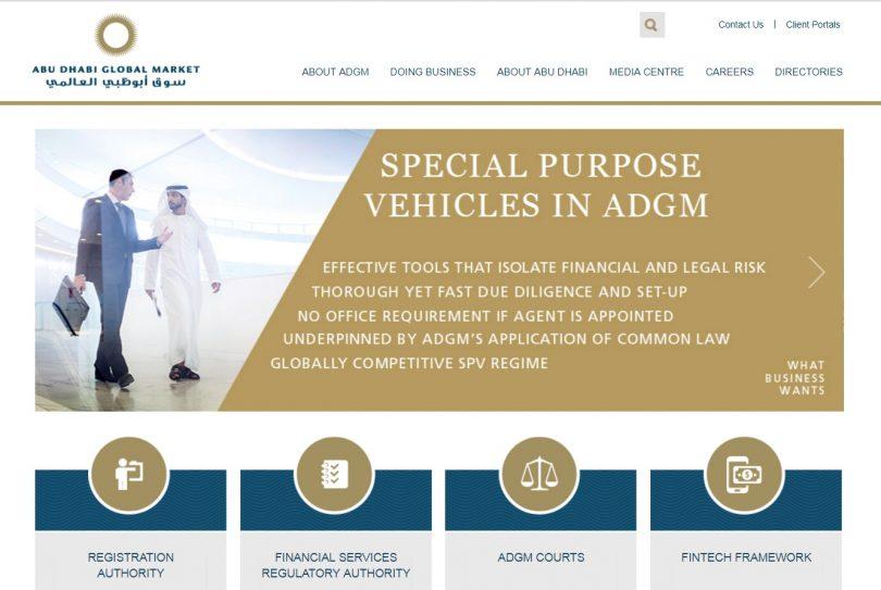 ابوظبی حرکت در مسیر تنظیم مقررات عرضه اولیه سکه(ICO) را آغاز نمود