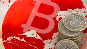 ژاپن با امضای ۱۱ نوع اوراق بهادار رمز گذاری شده به یکی از حامیان اصلی بازارهای بیت کوین آسیا تبدیل شد