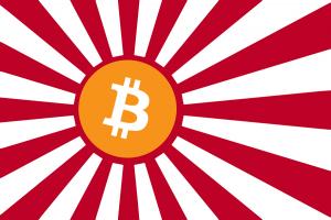 صنعت مالی ژاپن سرانجام استخراج بیت کوین را مورد پذیرش قرار داده است