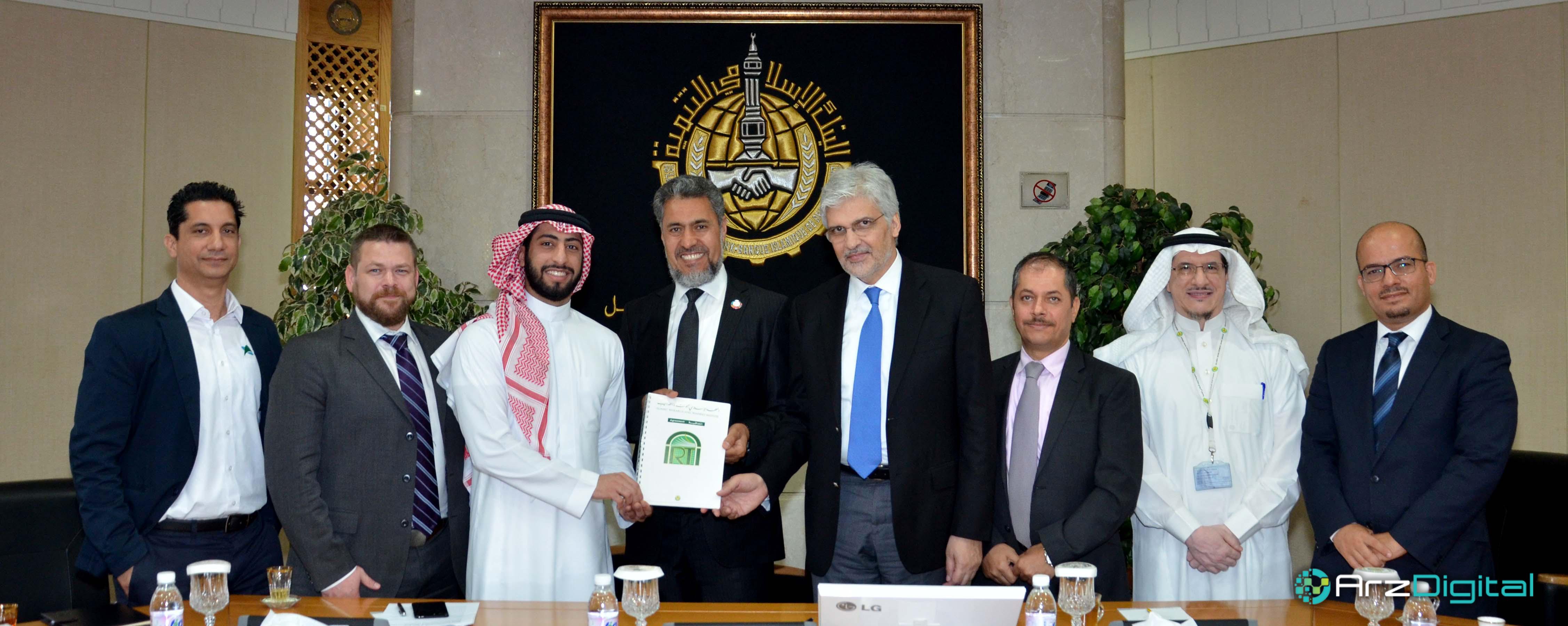 بانک توسعه اسلامی در حال تحقیق در خصوص محصولات بلاکچِین مطابق با شریعت اسلام