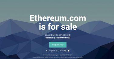 نام دامنه Ethereum.com به ارزش 10 میلیون دلار به فروش میرسد