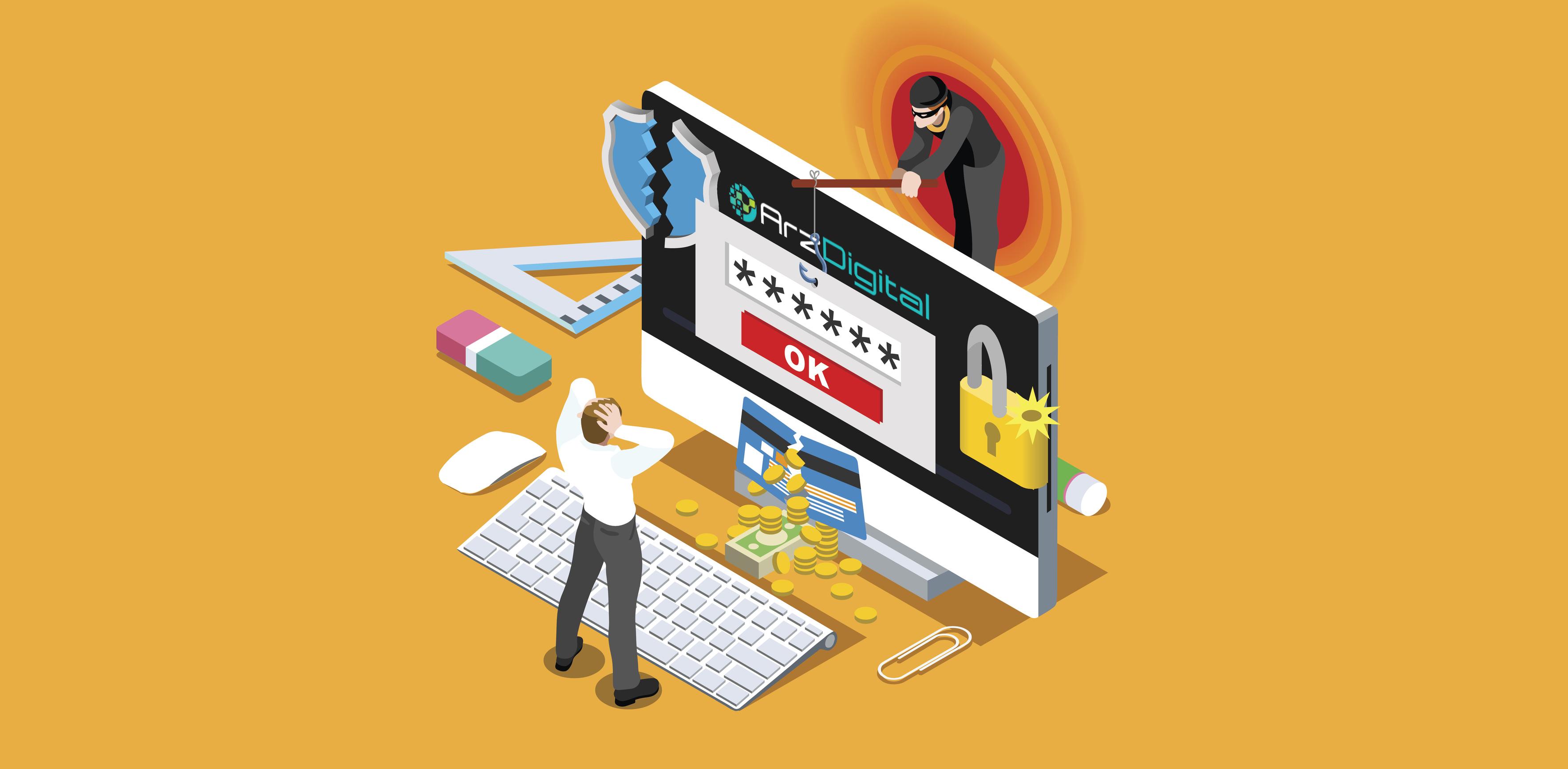 مشکلات و ریسک های ارزهای دیجیتال
