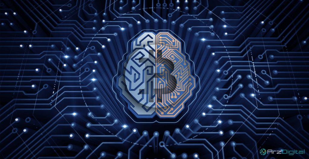 بیت کوین، پیشتاز در دیجیتالی کردن سیستم پولی جهانی و صنعت مالی