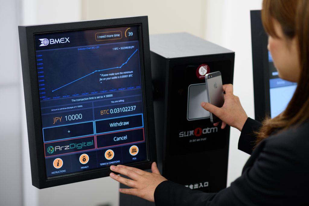 یکی از بزرگترین تولید کنندگان دستگاه های خودپرداز در جهان حمایت خود از بیت کوین را اعلام کرد
