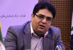 بانک مرکزی ایران: مزایا و معایب بیت کوین نیاز به بررسی دارد