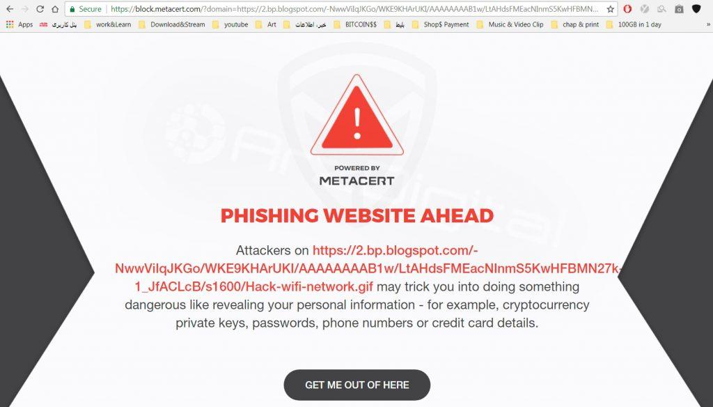 10 ترفند هوشمندانه ی هکرها برای به سرقت بردن ارزهای شما و راه های در امان ماندن از خطرات