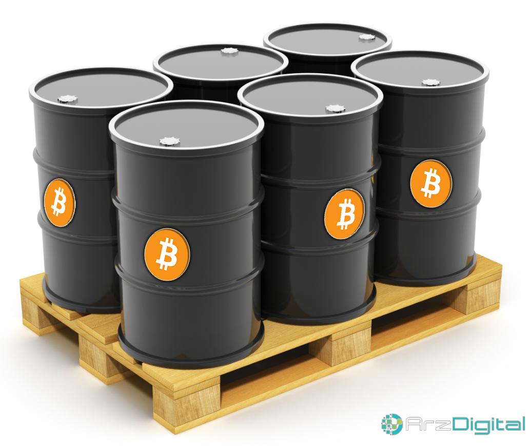چه مقدار نفت صرف ساخت یک بیت کوین می شود؟