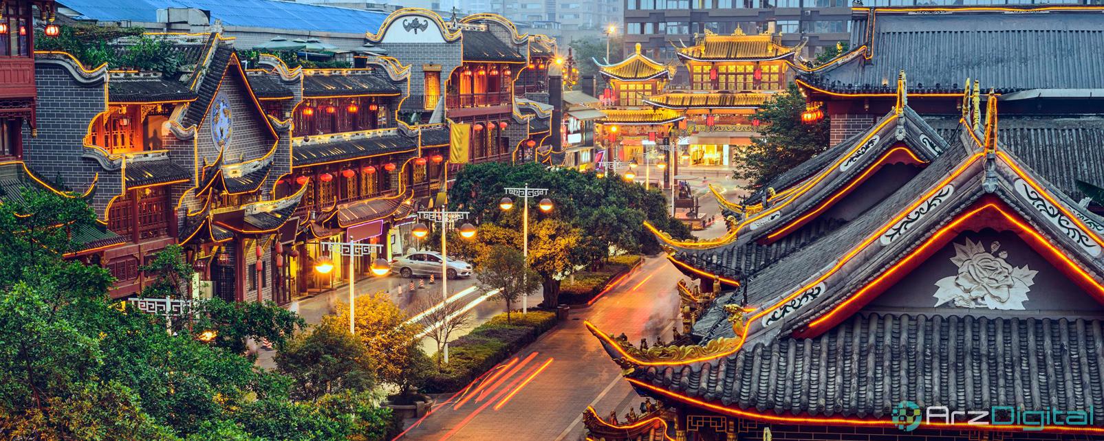 آیا اقدامات سختگیرانه چین در مورد نیروی برق آبی می تواند باعث نابودی استخراج کم هزینه بیت کوین شود؟