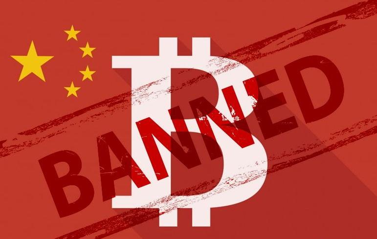 بیت کوین در معرض خطر جدی به واسطه اقدامات دولت چین قرار دارد !