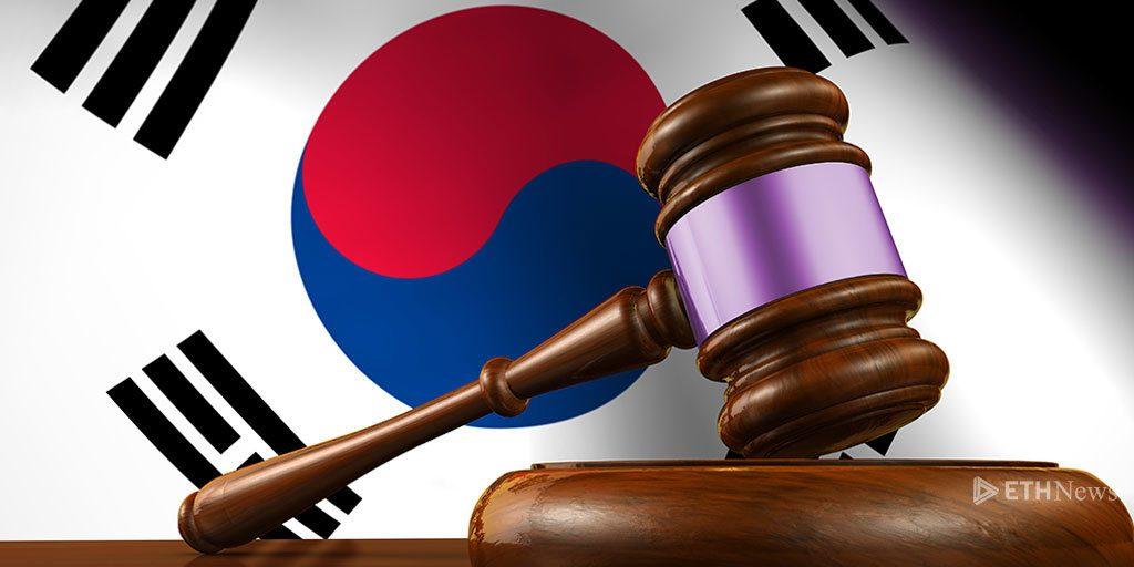 کره جنوبی در حرکتی غیرمنتظره معاملات آتی بیت کوین را در بورس ممنوع اعلام کرد