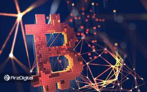 تفاوت بیت کوین و بلاک چین چیست؟