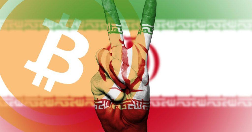 موضع بانک مرکزی ایران در قبال بیت کوین چه خواهد بود؟