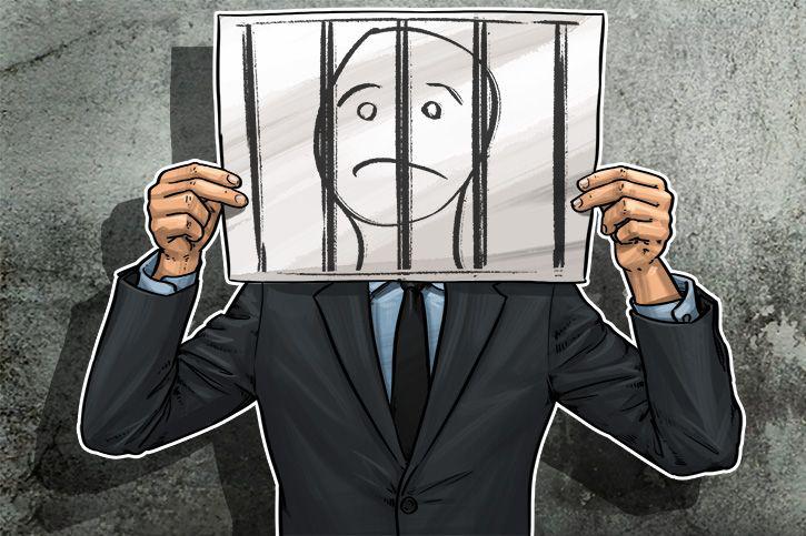 جریمههای سنگین در انتظار بنیانگذار سامسونگ، باز هم بیت کوین مقصر است؟