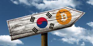جلسه اضطراری دولت کره جنوبی بر سر بیت کوین