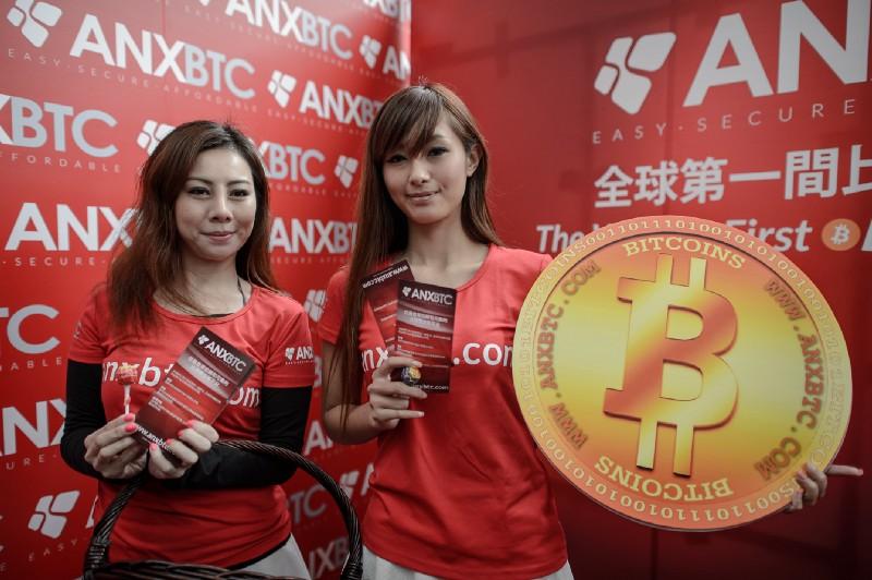 آیا چین میتواند از فعالیت بیتکوین جلوگیری کند؟
