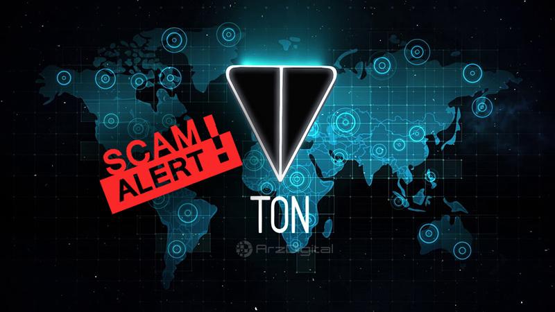 عرضه اولیه کلاهبرداری ارز تلگرام !