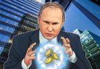 رمز ارزِ Pax: روسیه در حال ایجاد اولین رمز ارز چند ملیتی است
