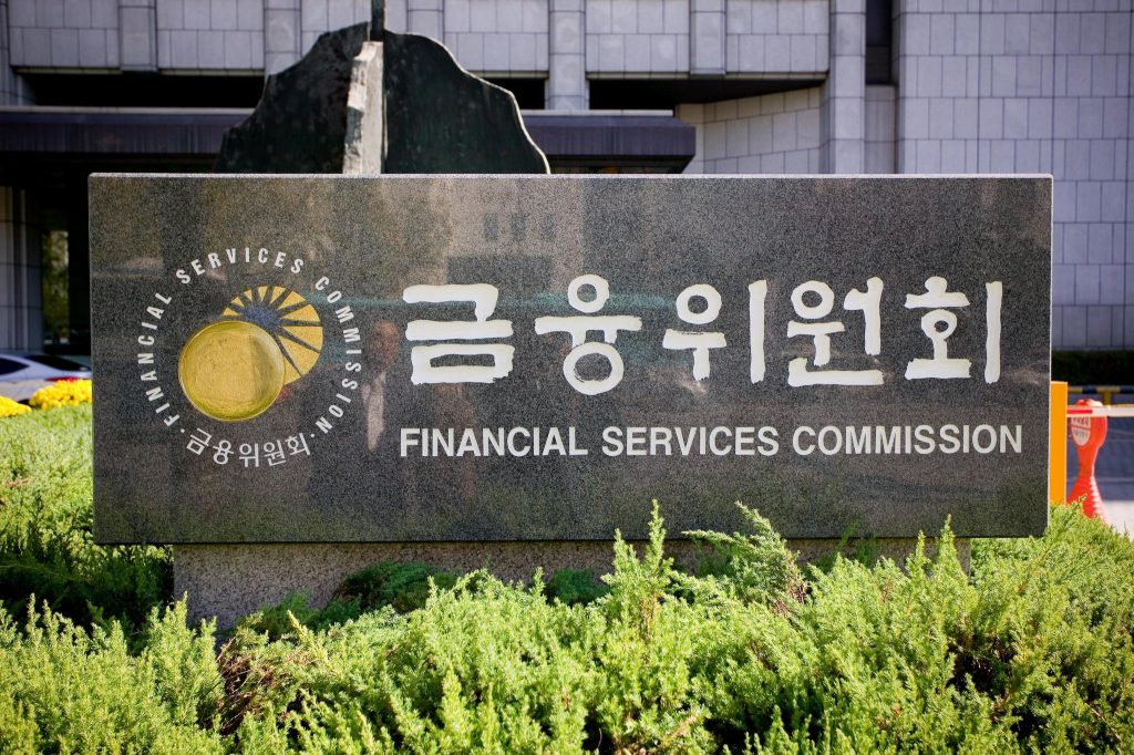 صرافی های کره جنوبی ملزم به اشتراک اطلاعات مشتریان به بانک ها !