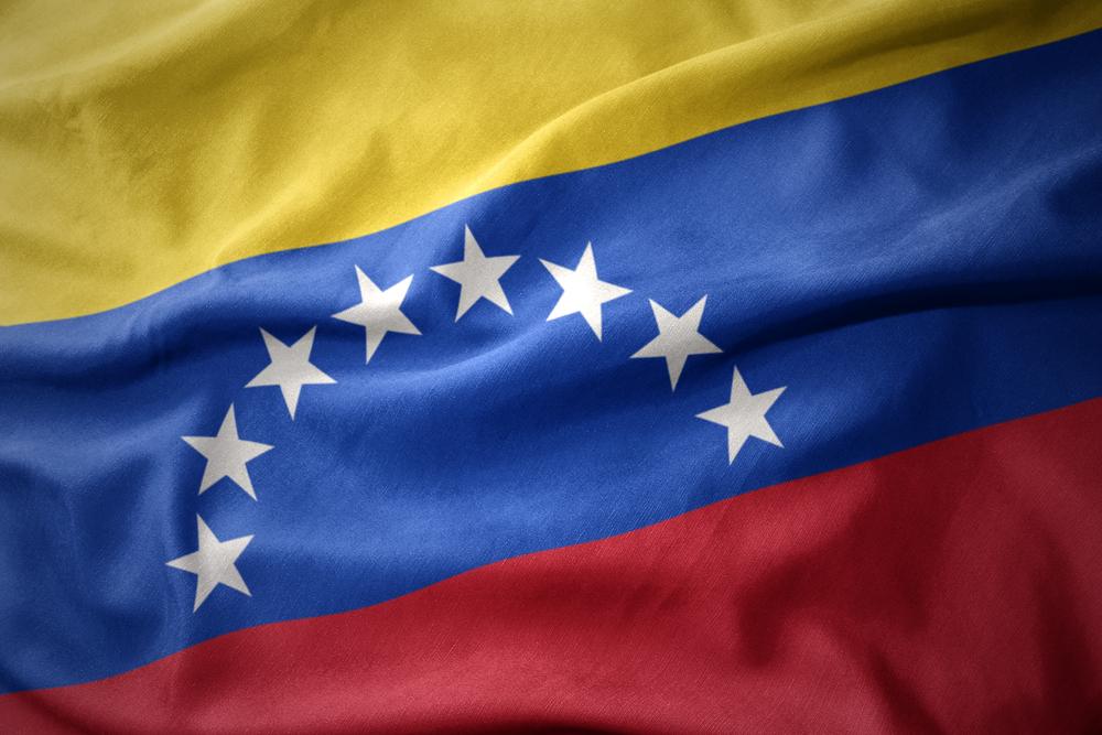 ونزوئلا ارزی رمزنگاری شده با پشتوانه ۵.۳ میلیارد بشکه نفت عرضه میکند