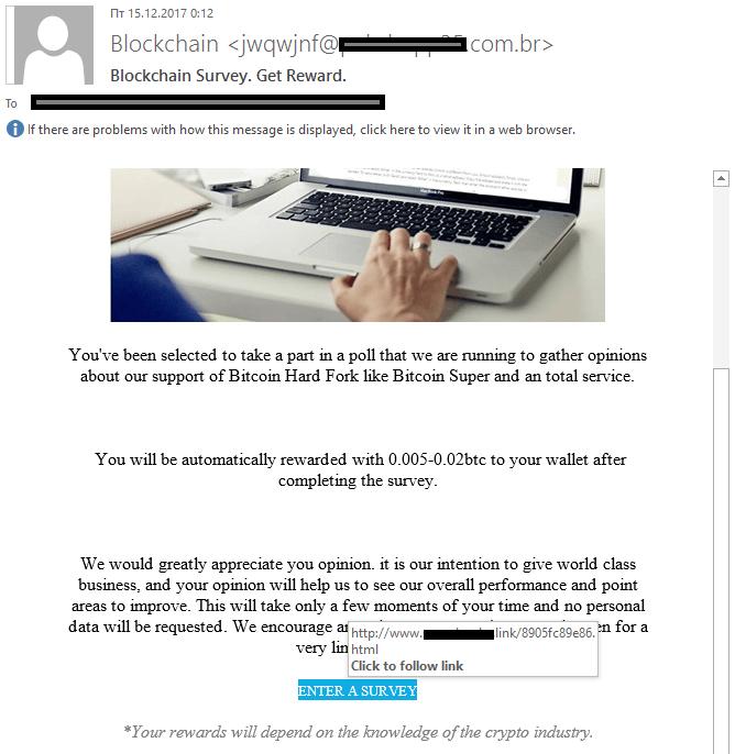 کلاهبرداری از طریق رمزارزها: طریقه دزدی بیت کوین های شما