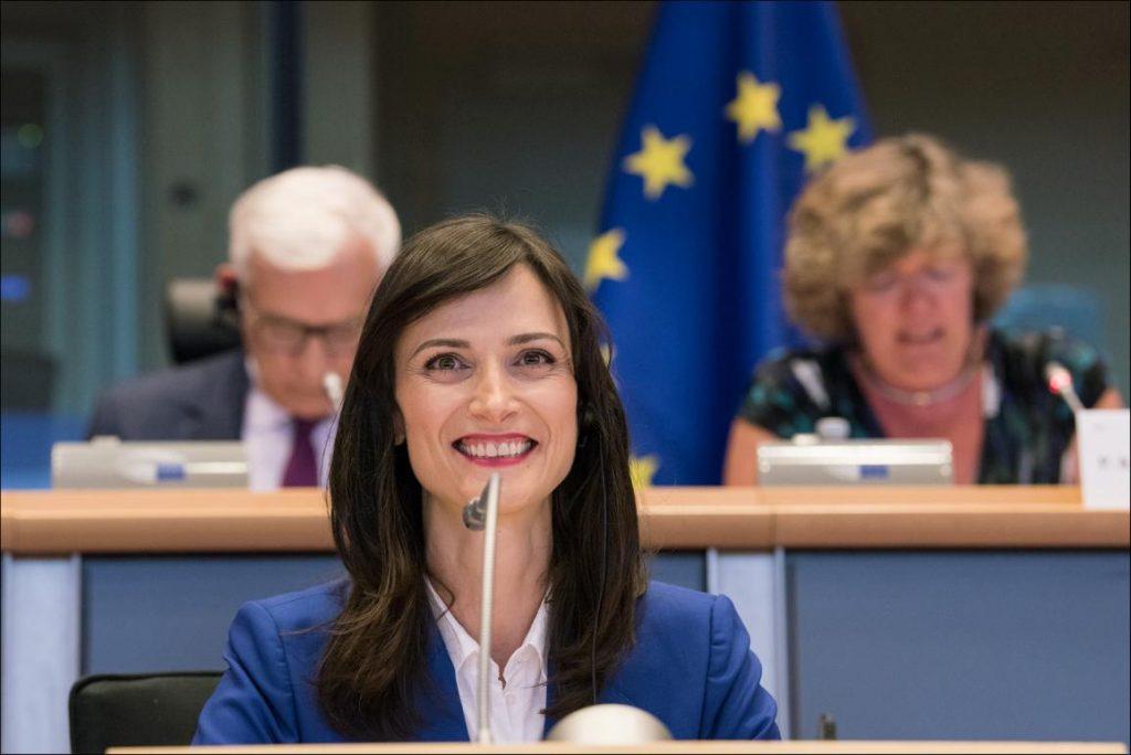 اتحادیه اروپا با کمک استارتآپ اتریوم، مرکز بررسی بلاکچین را راه اندازی میکند