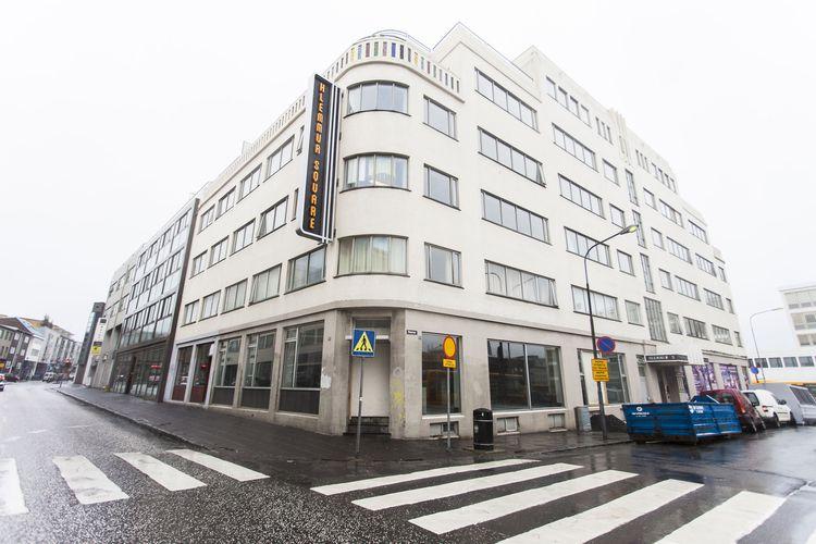 اولین خودپرداز بیتکوین ایسلند، افتتاح شد!