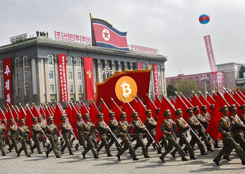 هکرهای کره شمالی، مضنون سرقت از صرافیهای سئول!2