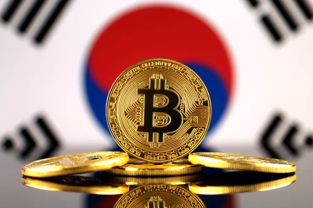 کره جنوبی نهایتا مجبور به پذیرش ارزهای دیجیتال شد
