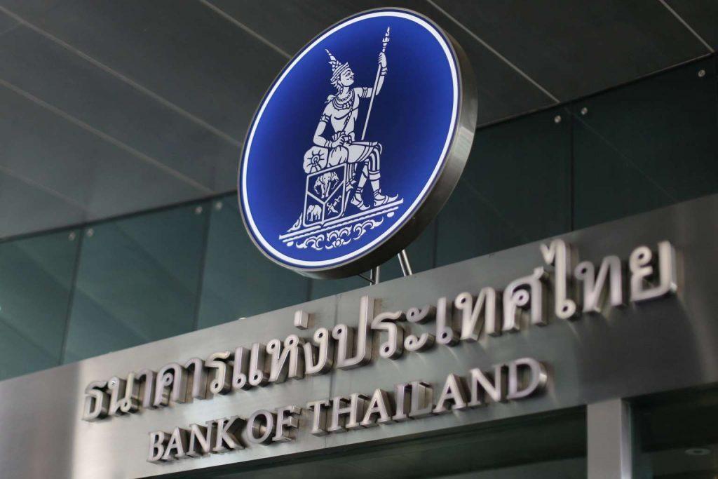 بانک مرکزی تایلند ارزهای دیجیتال را ممنوع اعلام کرد